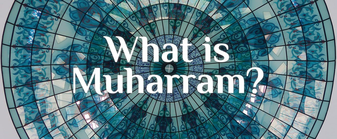 What is Muharram Image Web